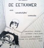 De Eetkamer (1991)